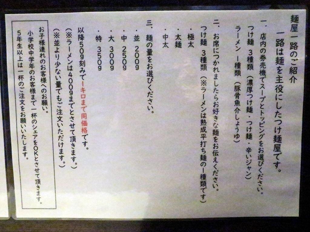 f:id:hamigakiko110:20190610210718j:image