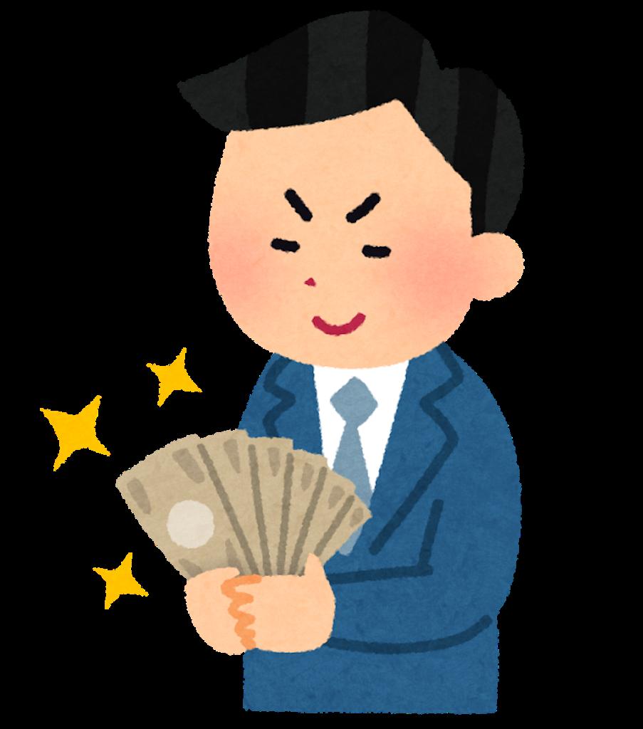 f:id:hamigakiko110:20190623182341p:image