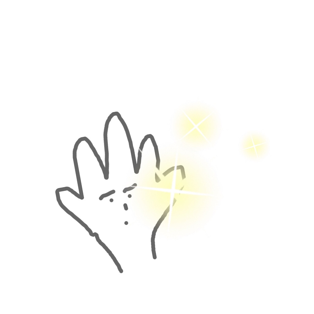 f:id:hamigakinohi:20170716223319j:image