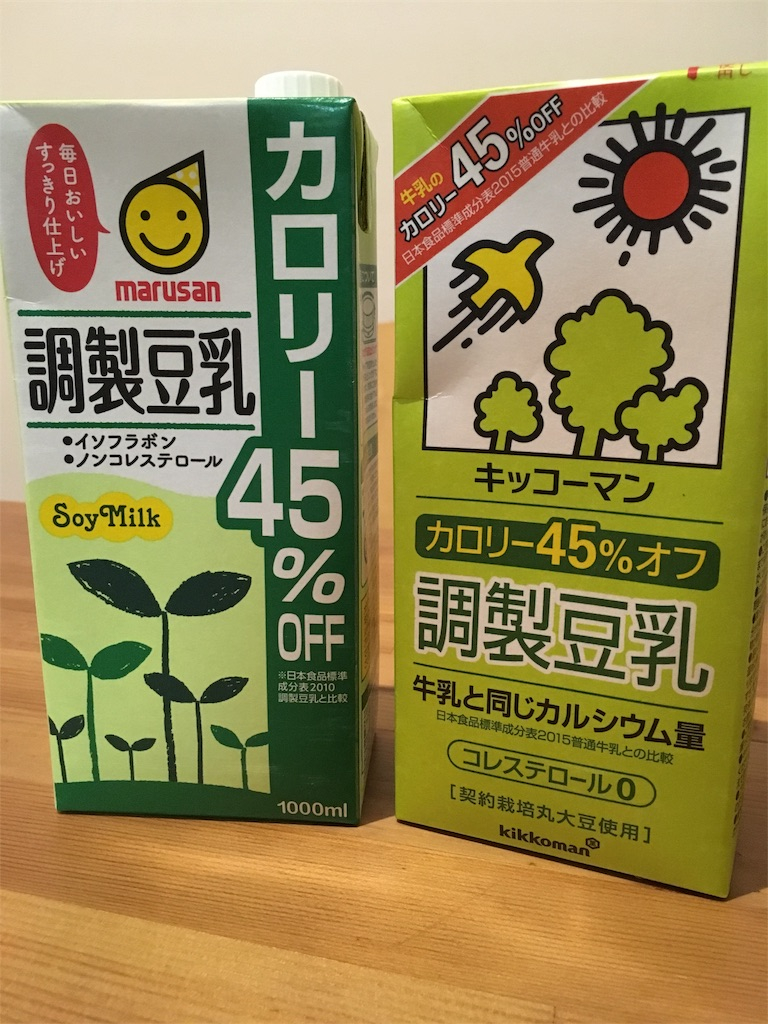 f:id:hamiko-00:20170316185044j:image