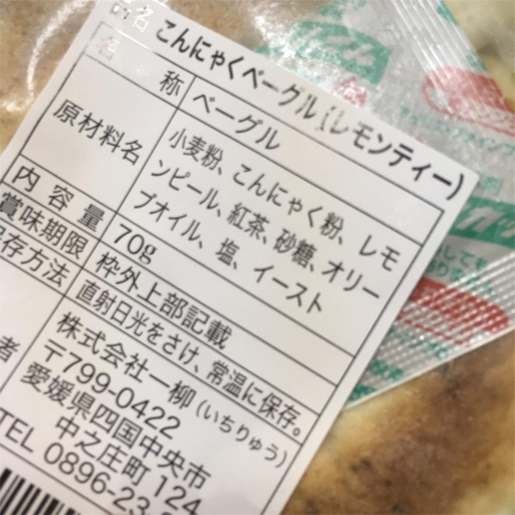 f:id:hamiko-00:20170318071112j:image