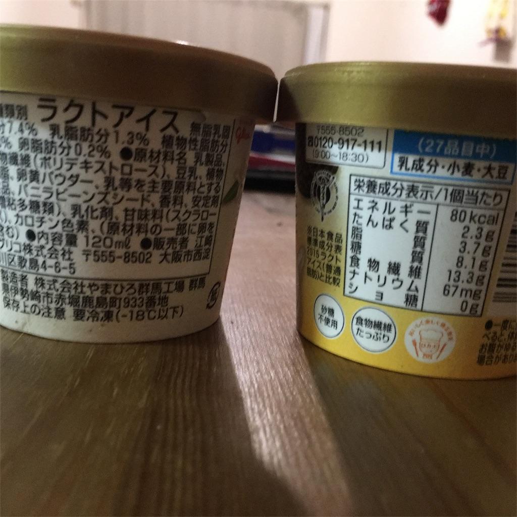 f:id:hamiko-00:20170320171542j:image