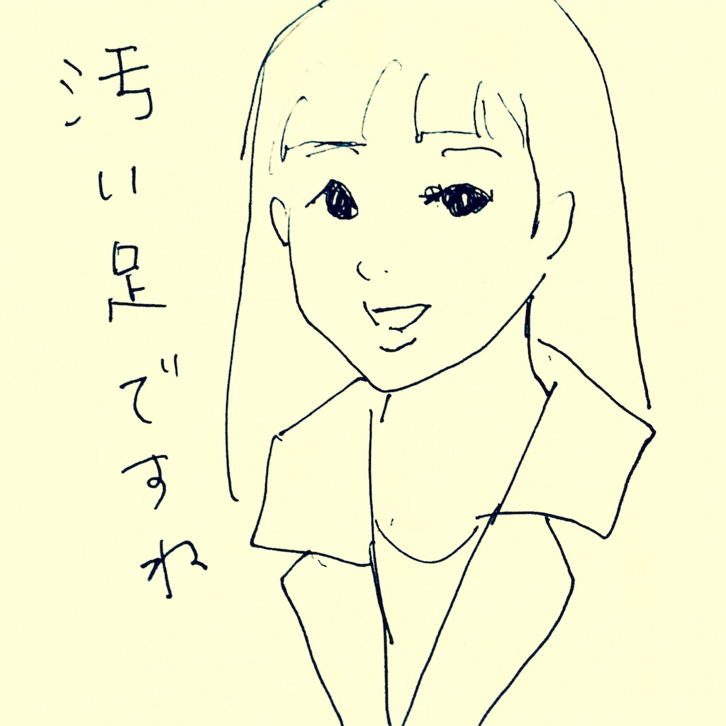 f:id:hamiko-00:20170401015442j:image