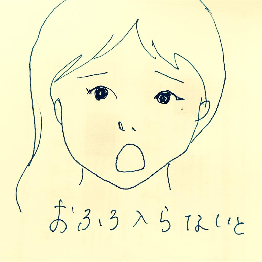 f:id:hamiko-00:20170401015837j:image