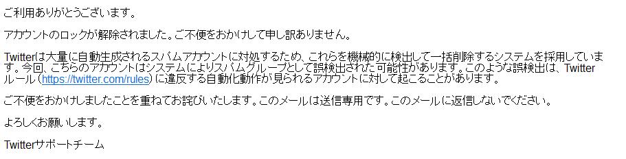 f:id:hamirutiki:20170110070551p:plain