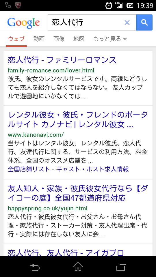 f:id:hamisaku:20140904194323p:plain