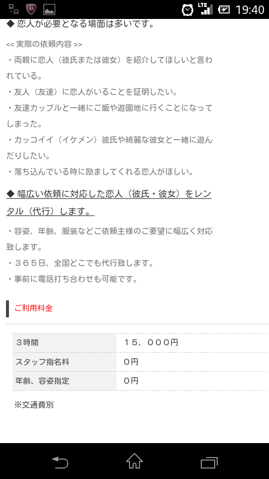 f:id:hamisaku:20140904195521p:plain