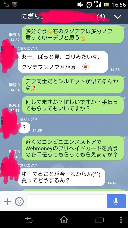 f:id:hamisaku:20140909173819j:plain