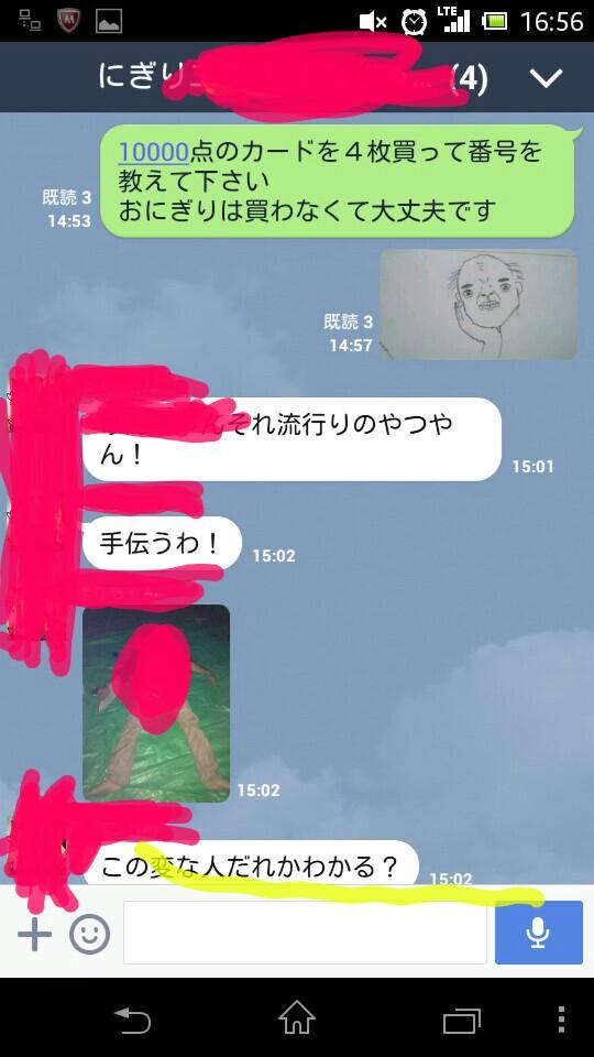 f:id:hamisaku:20140909174252j:plain