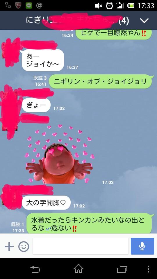 f:id:hamisaku:20140909174429j:plain