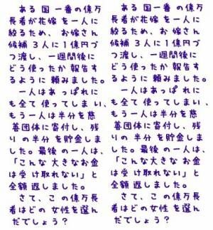 f:id:hamisaku:20140918185058j:plain