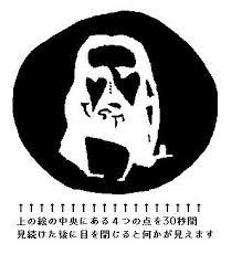 f:id:hamisaku:20140921141216j:plain