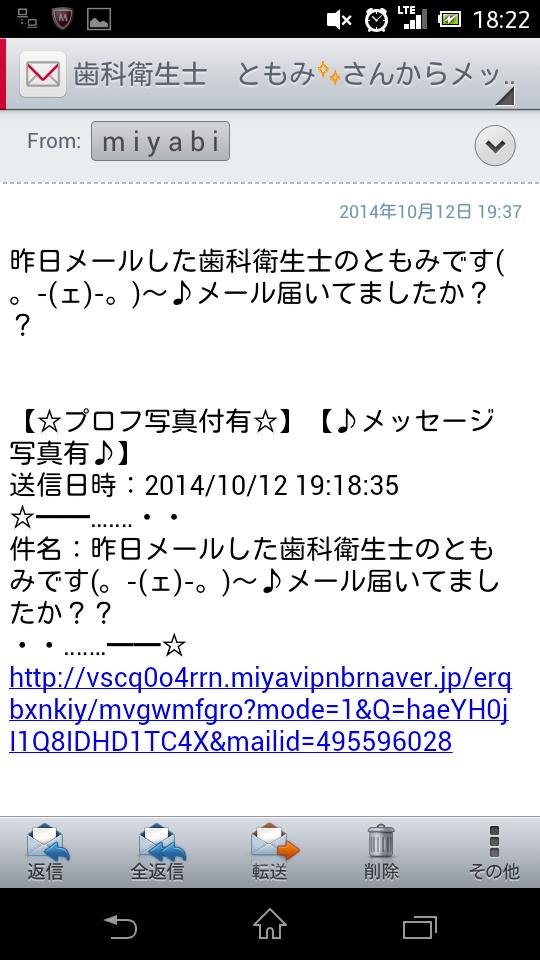 f:id:hamisaku:20141016182441p:plain