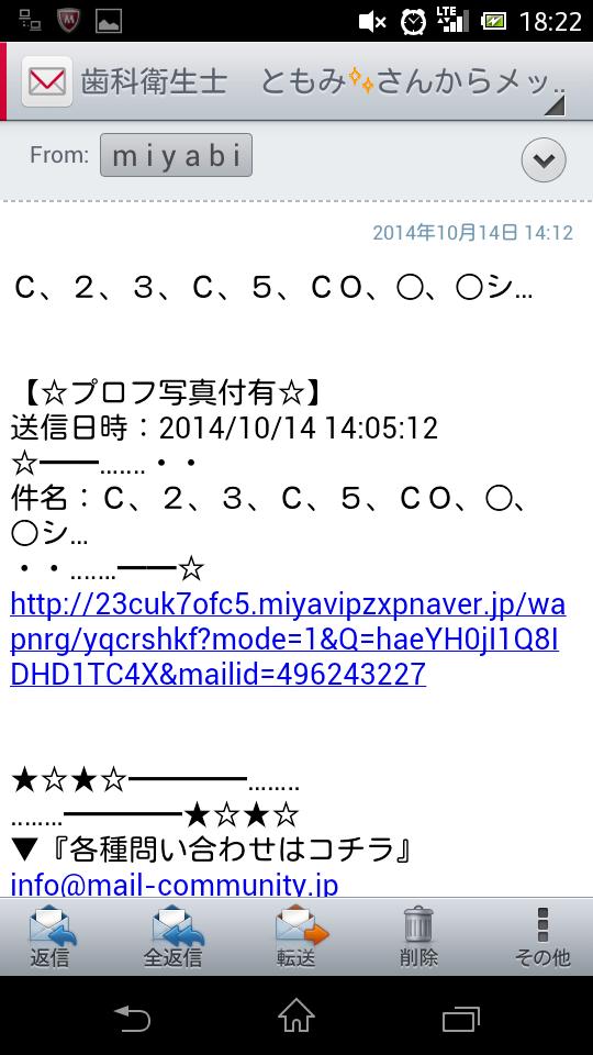 f:id:hamisaku:20141016182544p:plain