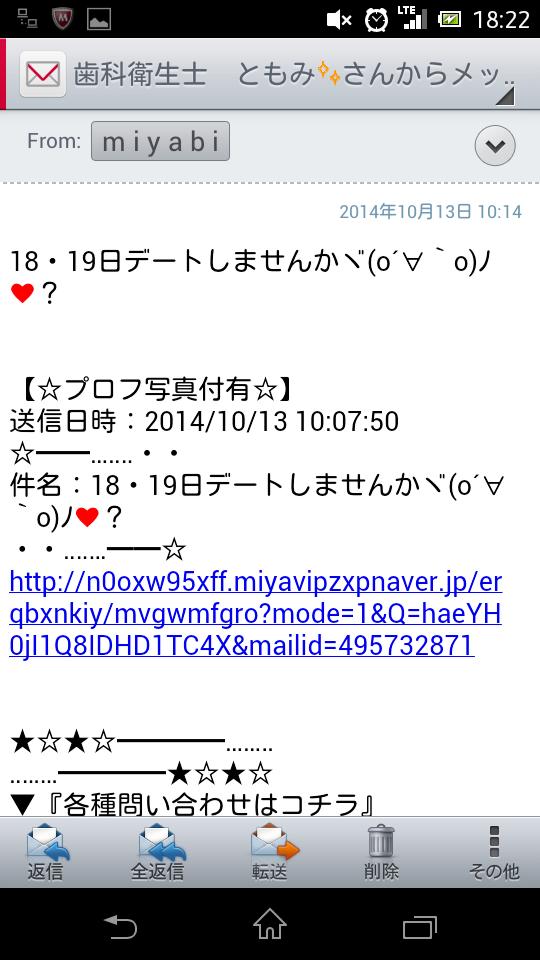 f:id:hamisaku:20141016182633p:plain