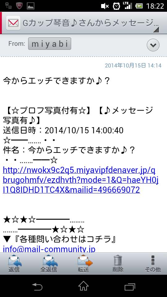 f:id:hamisaku:20141016182657p:plain