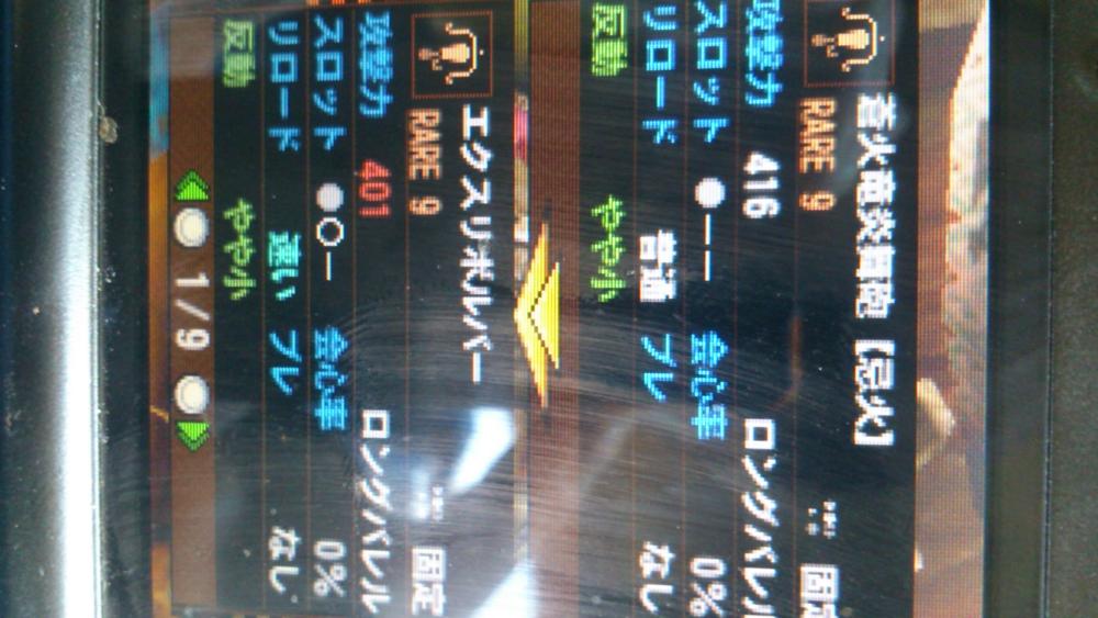 f:id:hamisaku:20141017115326j:plain