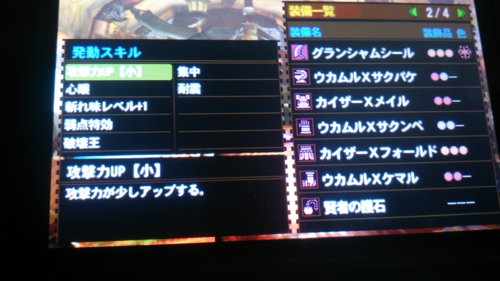 f:id:hamisaku:20141127001343j:plain