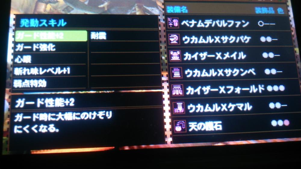 f:id:hamisaku:20141127004003j:plain