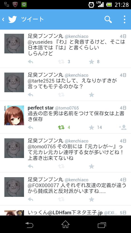 f:id:hamisaku:20141212213247p:plain