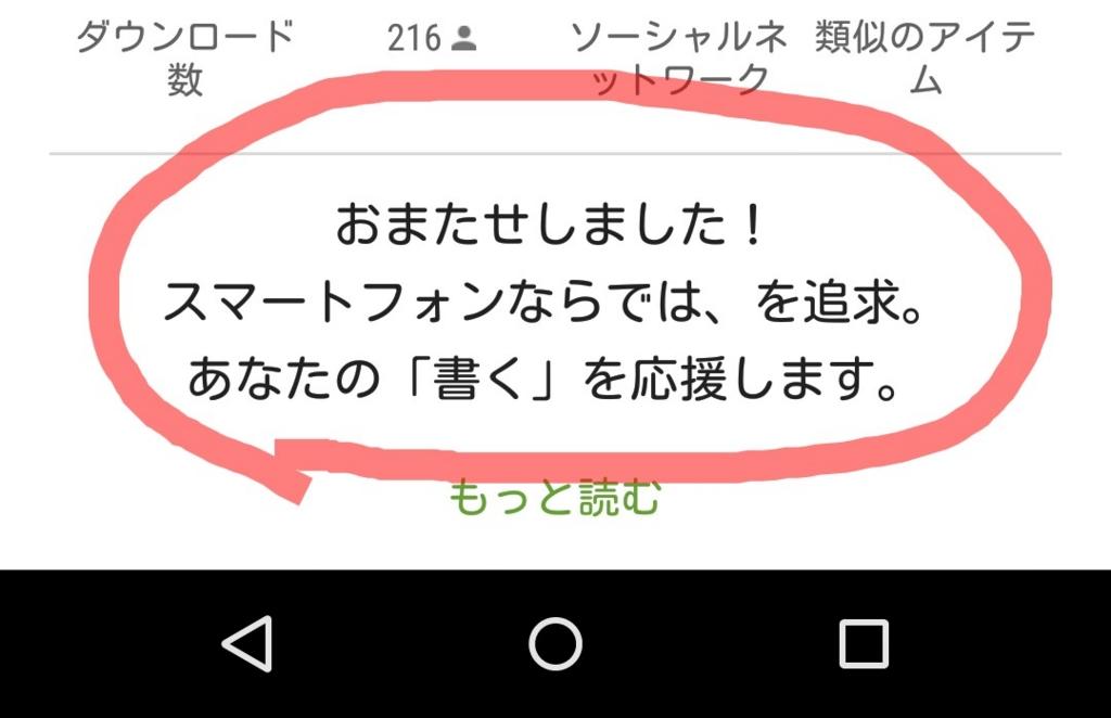 f:id:hamisaku:20160108022820j:plain