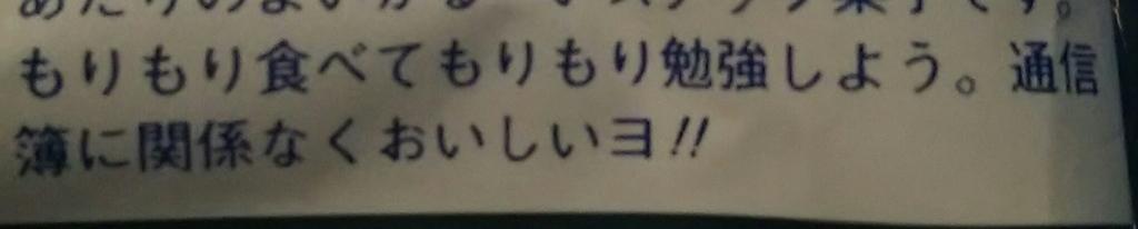 f:id:hamisaku:20160117052152j:plain