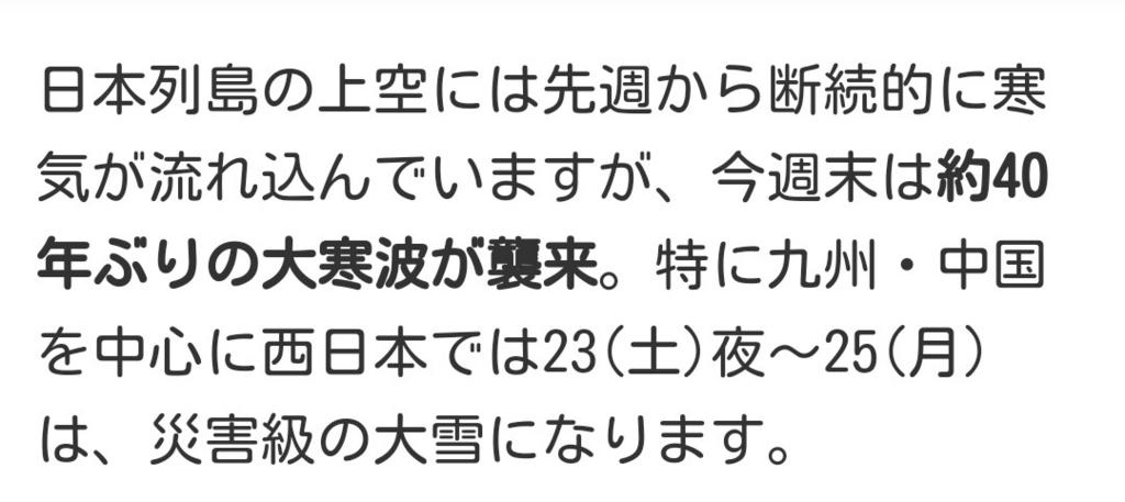 f:id:hamisaku:20160122115857j:plain