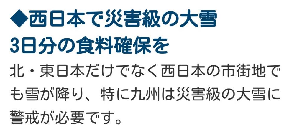 f:id:hamisaku:20160122121902j:plain