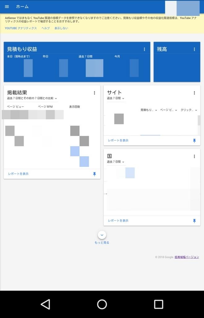 f:id:hamisaku:20180322123716j:plain