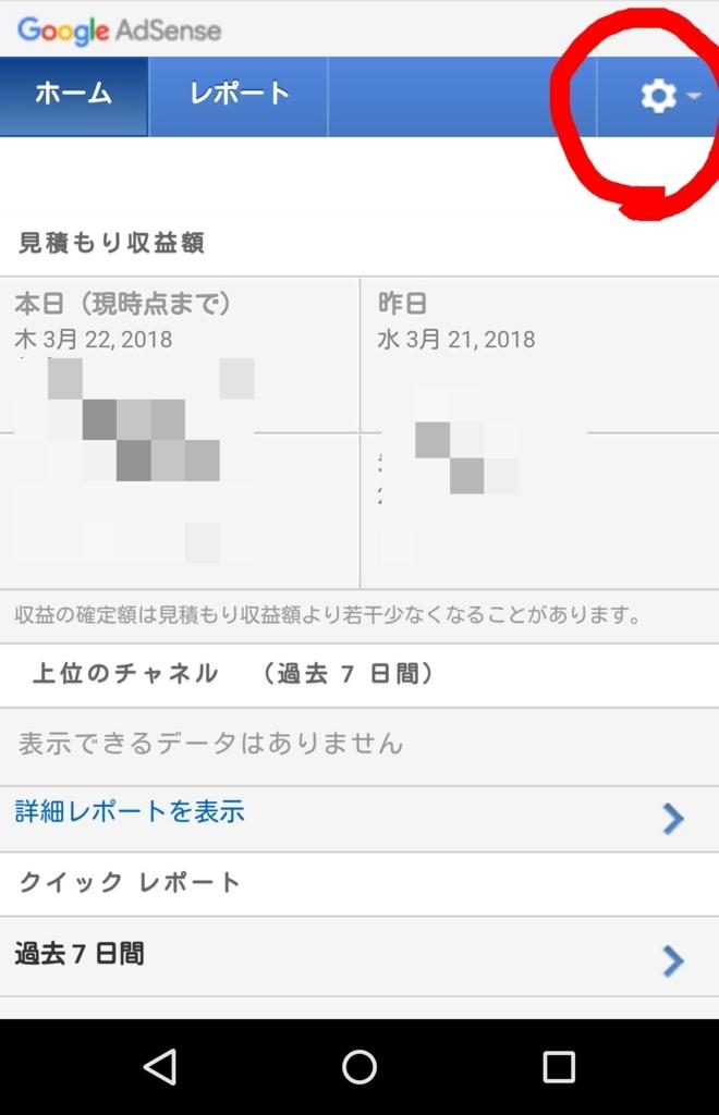f:id:hamisaku:20180322193253j:plain