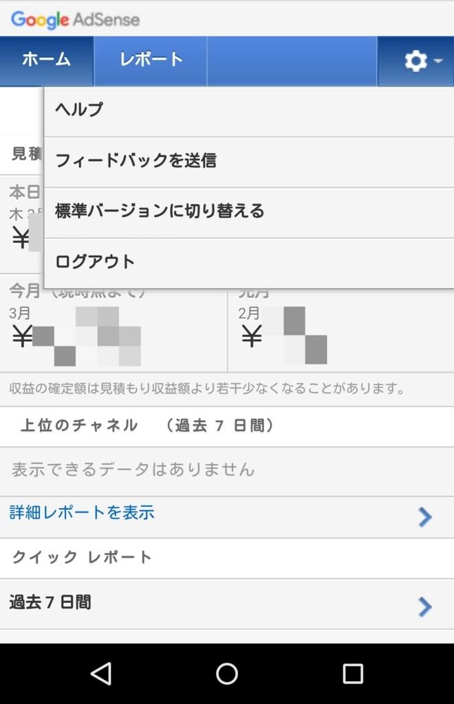 f:id:hamisaku:20180322193345j:plain