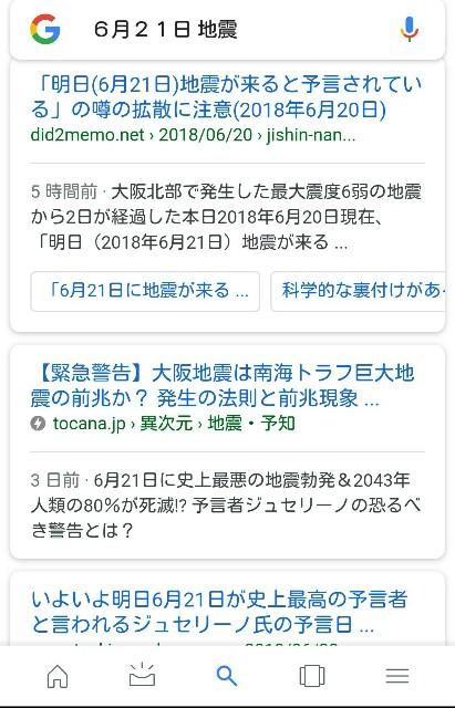 f:id:hamisaku:20180621012234j:image
