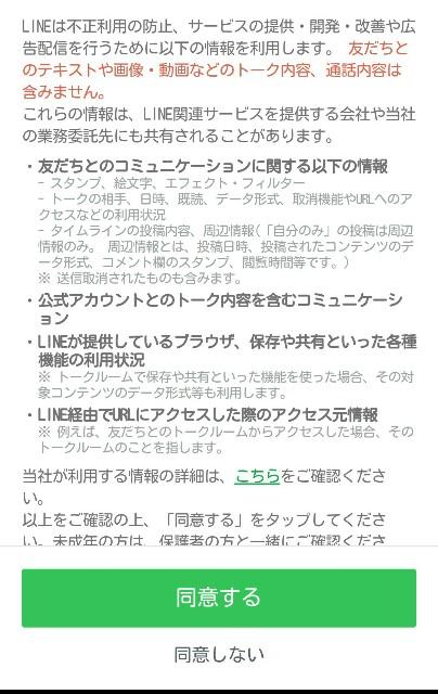 f:id:hamisaku:20180717223524j:image