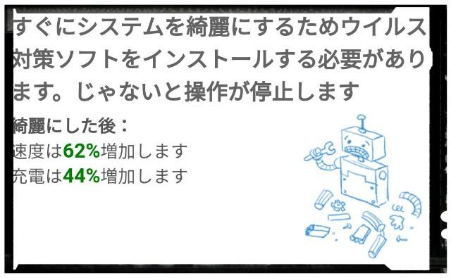 f:id:hamisaku:20180918220805j:plain