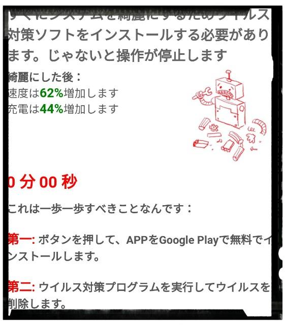 f:id:hamisaku:20180918223956j:plain