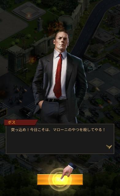 f:id:hamisaku:20181113101725j:plain