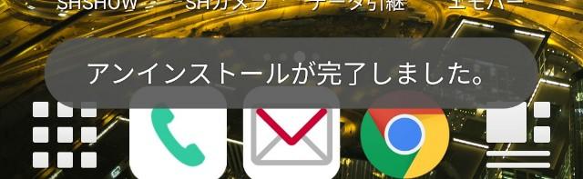 f:id:hamisaku:20181113123220j:plain