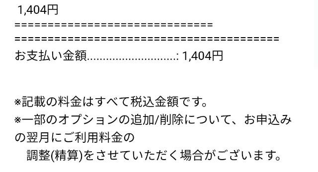 f:id:hamisaku:20190419234228j:image