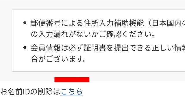 f:id:hamisaku:20190420115853j:image