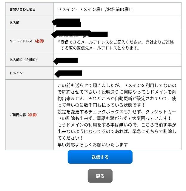 f:id:hamisaku:20190420160439j:image