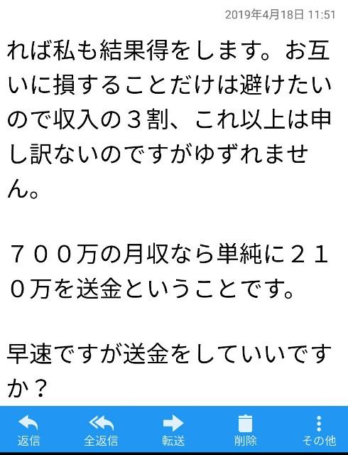 f:id:hamisaku:20190421144927j:image