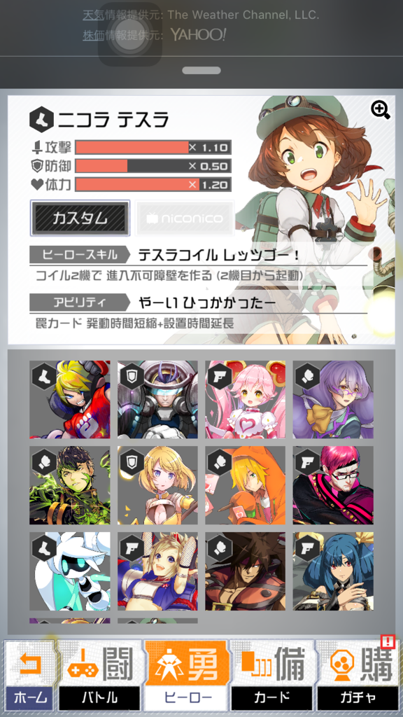 f:id:hamjiro-m:20170329224849p:plain