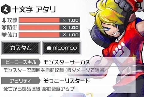 f:id:hamjiro-m:20170330123421j:plain