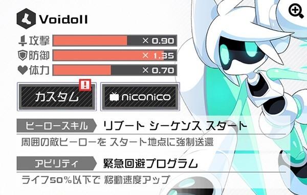 f:id:hamjiro-m:20170330123910j:plain