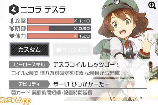 f:id:hamjiro-m:20170330131458p:plain