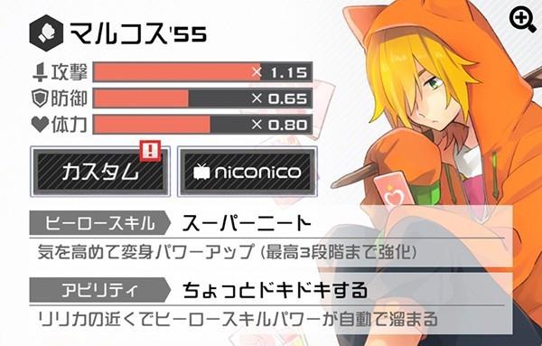 f:id:hamjiro-m:20170405144417j:plain