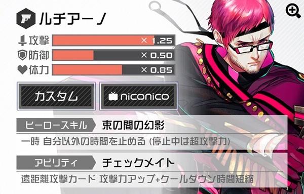 f:id:hamjiro-m:20170405151020j:plain