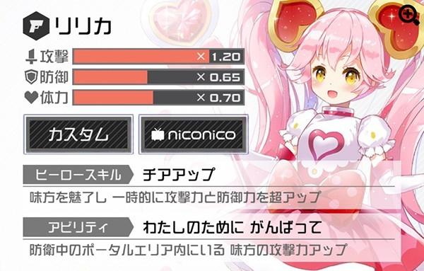 f:id:hamjiro-m:20170405152045j:plain