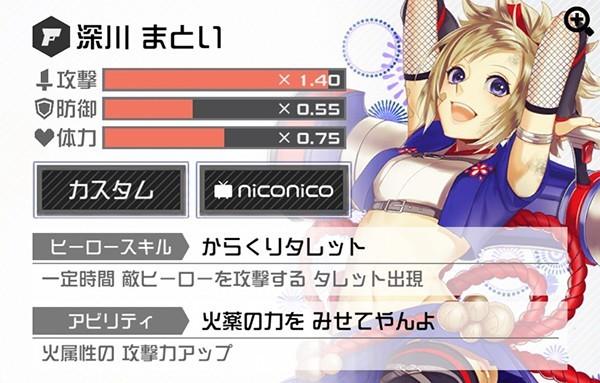 f:id:hamjiro-m:20170405153941j:plain