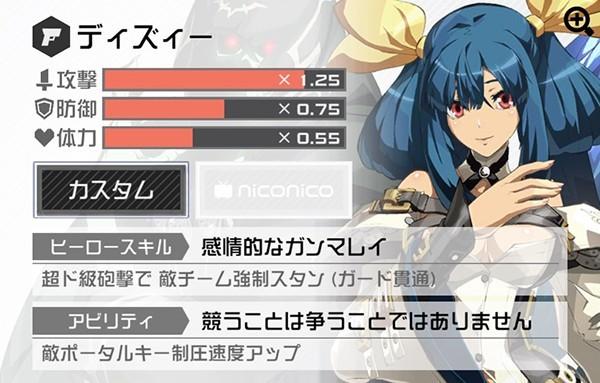 f:id:hamjiro-m:20170405154009j:plain